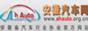 安徽省汽车行业协会