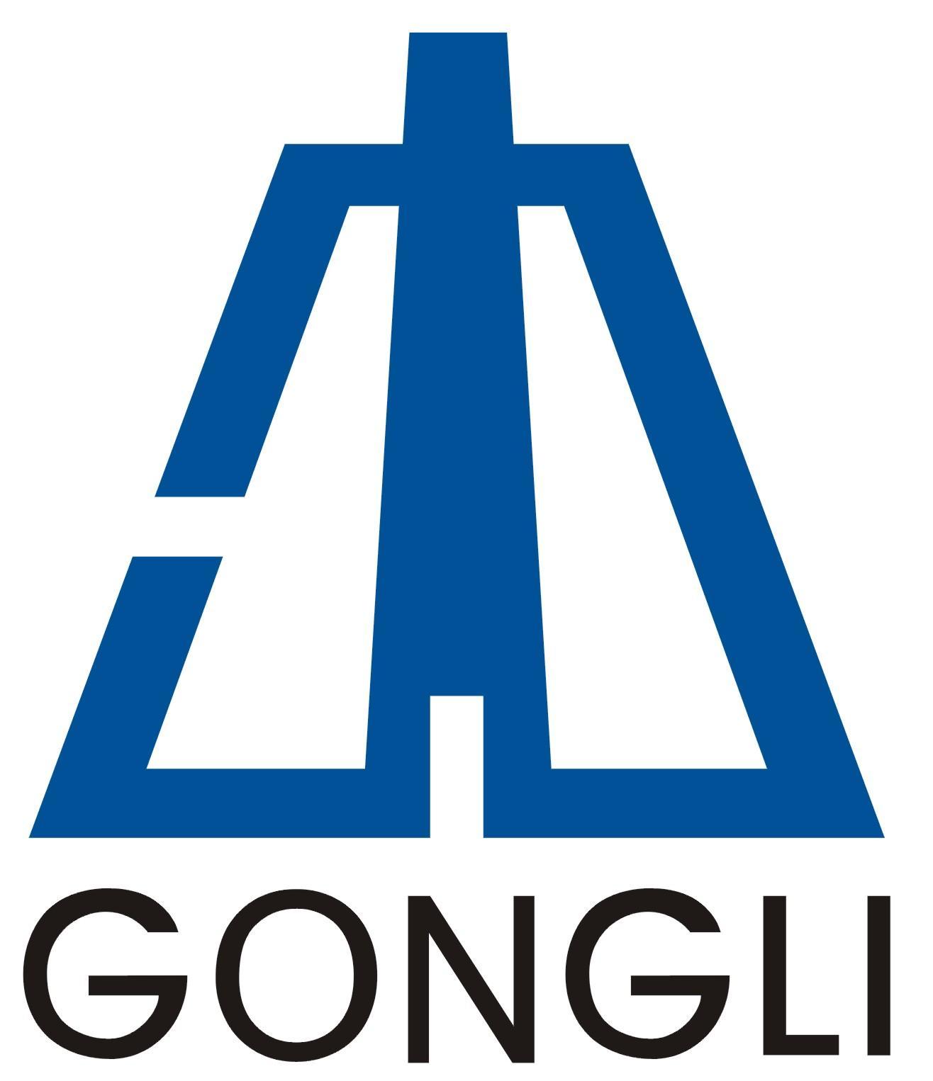 湖北公力工程咨询服务有限公司